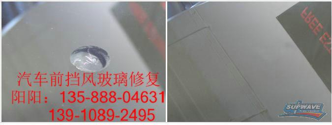 郑州汽车挡风玻璃修补 郑州修玻璃 哪里修复玻璃好